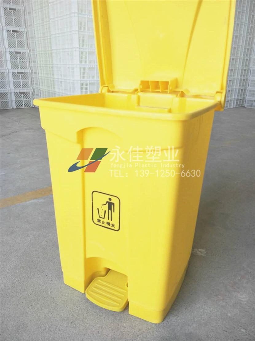 医疗垃圾桶