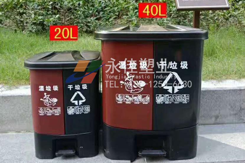 干湿分类垃圾桶