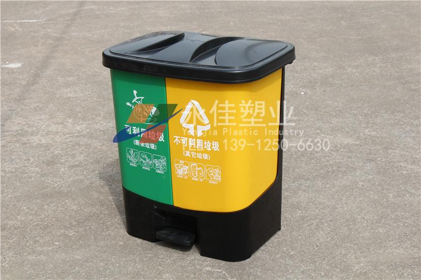 40L脚踏分类垃圾桶