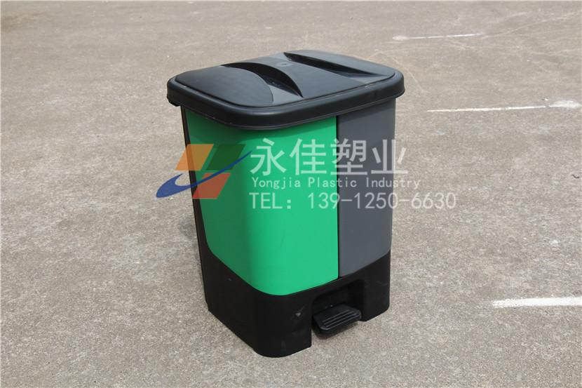 20L脚踏分类垃圾桶